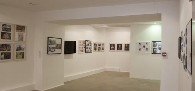 vue d'exposition 1